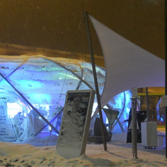 Pavillon aus Aluminum-Tragekonstruktion Planex